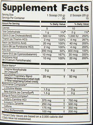 OPTIMUM NUTRITION GOLD STANDARD PRE-WORKOUT – WATERMELON 30 EA
